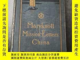 二手書博民逛書店Maryknoll罕見mission letters china ,瑪麗諾傳教士中國來信。1923年美國出版Y