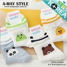 現貨-正韓-童趣動物條紋短襪