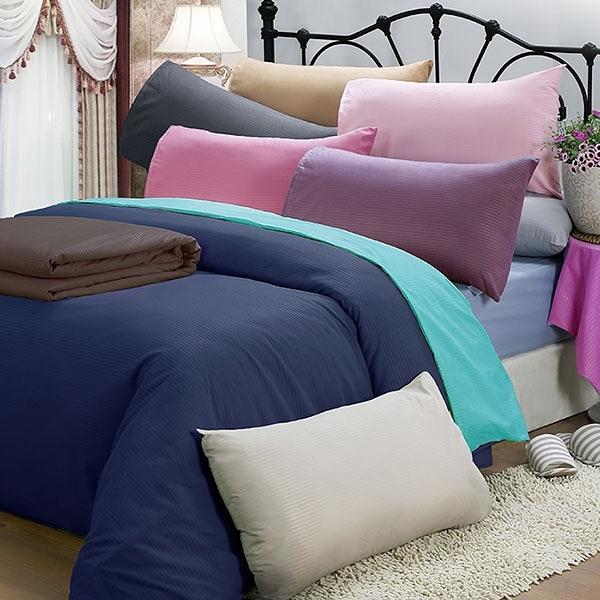 【南紡購物中心】【皮斯佐丹】素色絨絲絨雙人床包組多款顏色任選(條紋 格紋 隨機出貨)