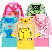 韓國兒童雨衣-兒童雨衣雨披帶書包位男童女童寶寶學生雨衣可配雨鞋韓國 花間公主