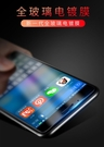 蘋果6鋼化膜iphone6plus手機屏保s藍光sp全屏ip六全包邊防摔4.7半·享家
