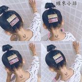 兒童發飾發夾公主劉海夾邊夾