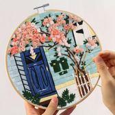 刺繡DIY材料包歐式立體繡植物花卉初學手工禮物新款【端午節免運限時八折】