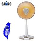 SAMPO 聲寶14吋鹵素電暖器 HX-FD14F~台灣製造