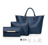 子母包2019新款潮韓版斜挎簡約大包包大容量手提包三件套 XN6557『男人範』