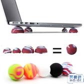 筆記本電腦支架散熱球腳墊通用可愛矽膠支架便攜【英賽德3C數碼館】