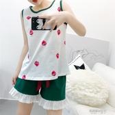 無袖睡衣女夏季草莓背心純棉兩件套裝吊帶韓版可外穿短袖家居服 凱斯盾