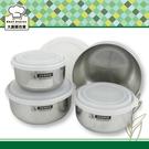 ZEBRA斑馬牌不銹鋼調理鍋調理碗4入(加高)湯鍋保鮮盒可完全收納易收藏-大廚師百貨