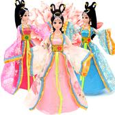 芭比娃娃  芭比中國古裝古代衣服大禮盒套裝公主換裝洋娃娃仙子女孩 生日禮物
