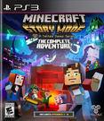 PS3 Minecraft: Story Mode- The Complete Adventure 我的世界:劇情模式完整冒險(美版代購)