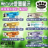 【殿堂寵物】Mervue愛爾蘭沃維營養保健針  貓狗用/寵物營養品