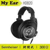 公司貨 聲海 Sennheiser HD820 旗艦 封閉式 密閉式 耳罩 耳機  My Ear耳機專門店