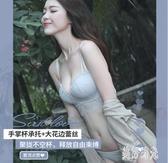 內衣套裝(兩套裝) 無鋼圈文胸套裝 聚攏收副乳防下垂性感調整上托胸罩  zh5865『美好時光』