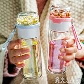 茶水分離玻璃杯女清新可愛ins原宿花茶水杯雙層過濾便攜泡茶杯子 錢夫人小鋪