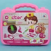 手提醫生組 HJ065 護士醫生遊戲玩具組(手提箱)/一個入{促199}睿HJ065