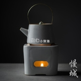 溫茶器暖茶器慢城 日式煮茶底座 迷你功夫茶具配件 溫茶蠟燭 陶瓷暖茶器 『獨家』流行館