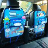 汽車掛袋車用多功能座椅收納袋車載掛袋汽車椅背車靠背後背置物袋車內用品XW(百貨週年慶)