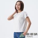 【南紡購物中心】【ATUNAS 歐都納】女款TEX排汗短袖T恤(A2TS2009W白)