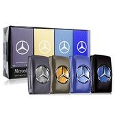 Mercedes Benz 賓士 男性香水禮盒(5mlX4)-國際航空版