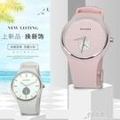 女生防水矽膠雙錶盤行針手錶 初中高中情侶休閒簡約腕錶