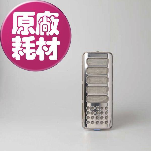 【LG樂金耗材】真善美變頻系列 洗衣機過濾網