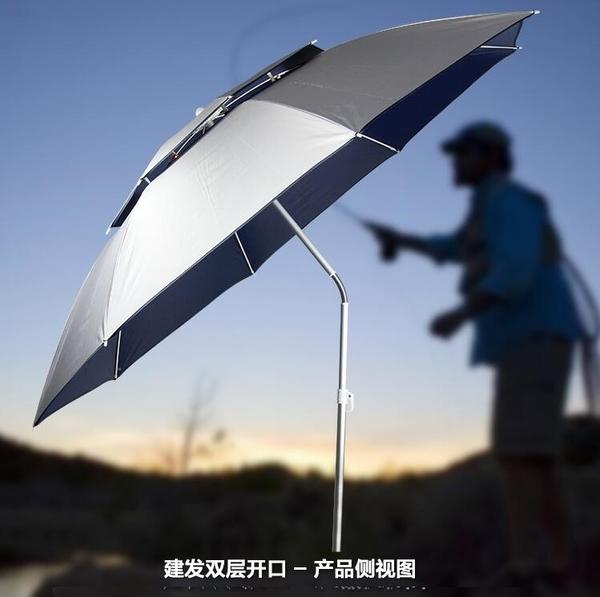 釣魚傘遮陽傘遮陽防曬釣傘