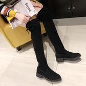 長靴過膝長筒加絨靴子冬季女鞋新款增高跟百搭不掉靴平底春秋瘦瘦春季新品