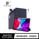 【愛瘋潮】DUX DUCIS Apple iPad Pro 11 (2021) OSOM 筆槽皮套 平板皮套 可立