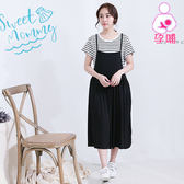 【愛天使孕婦裝】韓版(93559)彈性棉 假兩件吊帶哺乳洋裝 孕婦裝 孕婦裙