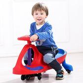 兒童扭扭車 搖擺車帶音樂靜音輪滑行溜溜車 歐萊爾藝術館