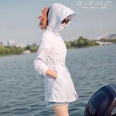防曬衣女夏季新款中長款韓版百搭防曬服戶外騎車寬鬆薄款外套 韓小姐