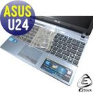 EZstick奈米銀抗菌TPU鍵盤保護膜...