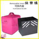 【快樂購】化妝包 收納化妝包手提大容量多...