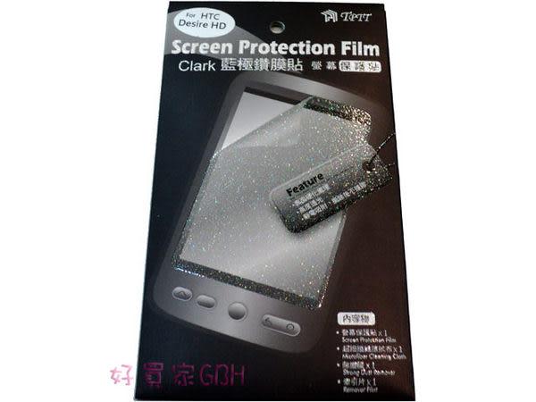 ✔SONY Xperia ion LT28i/LT28H 鑽石螢幕保護貼 手機保護貼  低反光 高清晰度 耐刮