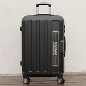 特大號32寸行李箱男拉桿箱密碼箱出國30超大容量旅行箱學生皮箱女-享家
