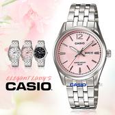 CASIO 卡西歐 手錶專賣店 LTP-1335D-5A 女錶  石英錶  不鏽鋼錶帶 防水