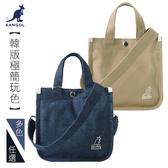 KANGOL 側背包 韓版極簡玩色系列 MINI帆布斜背小方包 斜背包 手提包 AKG1215 得意時袋