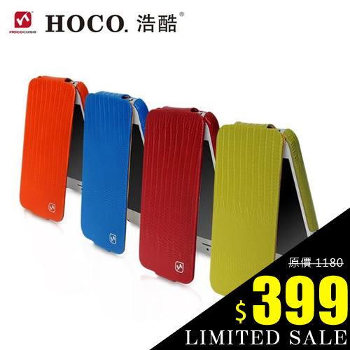 【現貨】HOCO 浩酷 Apple iPhone SE / 5 / 5S 手工真皮保護皮套 - 蜥蜴紋系列