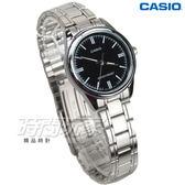 CASIO卡西歐 LTP-V005D-1A 公司貨 簡約不銹鋼石英錶 指針錶 女錶 學生錶 防水 黑面 LTP-V005D-1AUDF