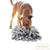 耐咬狗貓覓食玩具 寵物嗅聞墊子慢食益智訓練毯子【繁星小鎮】