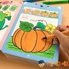 兒童水彩筆涂色繪本幼兒園涂鴉填色繪畫本畫畫書【淘嘟嘟】