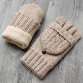 男童保暖手套 韓版男童秋冬款針織毛線保暖純羊毛羊絨半指分指露指 俏女孩