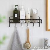 掛鉤衛生間掛鉤置物架壁掛浴室牆上免打孔廁所吸盤洗手間神器收納架子 快速出貨