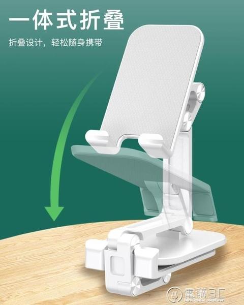 手機支架桌面懶人直播平板iPad萬能通用支撐架家用pad折疊式升 電購3C