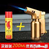 創意防風充氣打火機金屬噴槍點火器雪茄艾灸點香焊槍直沖氣體火機  Cocoa