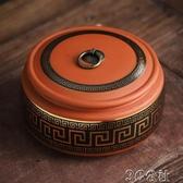 茶葉罐 紫砂茶葉罐陶瓷大號醒存茶罐密封罐白茶普洱茶餅罐茶葉包裝盒家用 3C公社