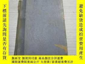 二手書博民逛書店OUTLINES罕見OF STRUCTURAL GEOLOGYY1712