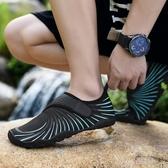 新款男士沙灘鞋健身跑步鞋防滑速幹戶外釣魚游泳涉水溯溪鞋五指鞋 樂活生活館