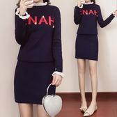 針織長袖套頭厚毛衣女洋裝女兩件套毛衣套裝裙女126SJ1F-A34依佳衣