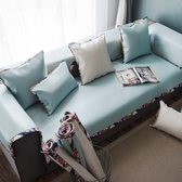 簡約北歐夏季冰絲可水洗沙發墊涼席布藝防滑坐墊客廳沙發巾